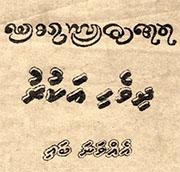 AAC image