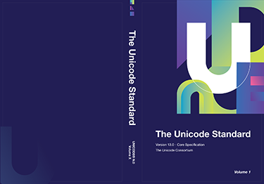 Unicode 13.0 Book Cover Concept