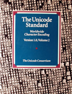 The Unicode Standard, Version 1.0, Volume 2