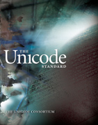Unicode Book Cover